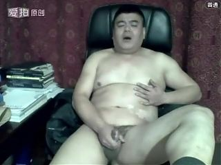 chinese daddy 015 moan